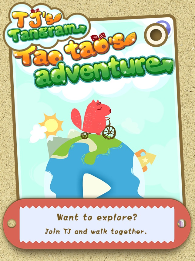 TJ's Tangram Screenshot