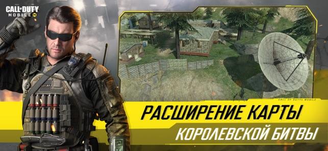 Call of Duty®: Mobile Screenshot