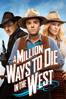 Seth MacFarlane - A Million Ways to Die in the West  artwork