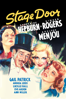 Gregory La Cava - Stage Door (1937)  artwork