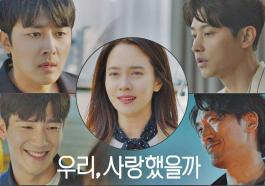 Was Is Love? Drama Baru Song Ji Hyo