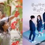7 Drama Korea Sekolah Terbaik, Kamu Wajib Tau!