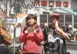 Nonton Shimokita Glory Days