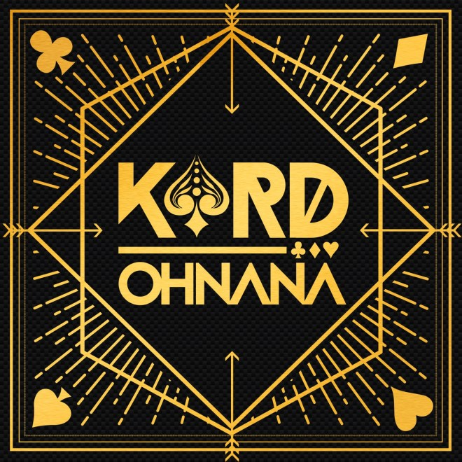 Kard - K.A.R.D Project, Vol. 1 - Oh NaNa (feat. 허영지) - Single