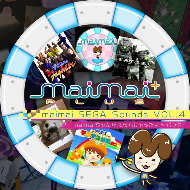 Various Artists - Maimai SEGA Sounds, Vol. 4 - Maimaiちゃんがえらんじゃったよ~パック
