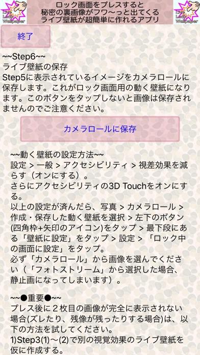 動くライブ壁紙作郎 Screenshot