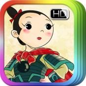 Hua Mu-Lan - iBigToy