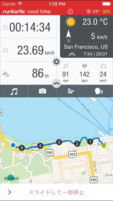 Runtastic ロードバイク記録サイコンアプリPRO Screenshot