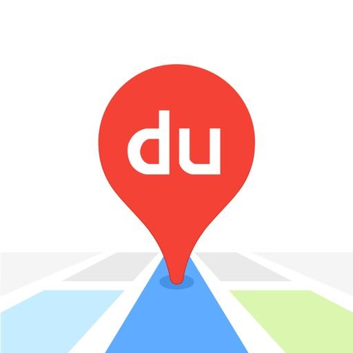 百度地图-出行导航必备的智能路线规划软件