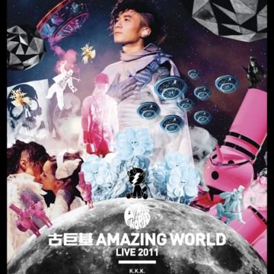 古巨基 - Amazing World 世界巡回演唱会2011