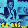 B.B. King - The Best of B.B. King  artwork