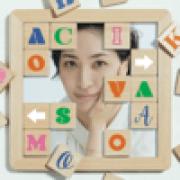 坂本真綾 - 25周年記念アルバム シングルコレクション+ アチコチ