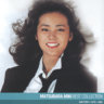 Miki Matsubara - Mayonaka no Door / Stay with Me