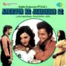 Hemlata - Ankhiyon Ke Jharokhon Se, Pt. 2