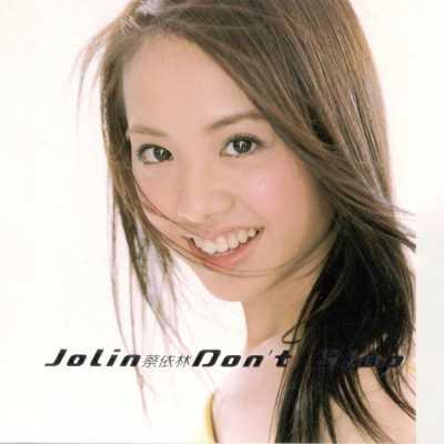 蔡依林 - Don't Stop