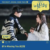 download lagu Sunjae - I'm Missing You