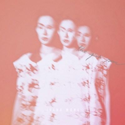 王菀之 - the Pink Room - Single