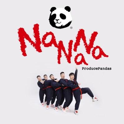 熊貓堂 - Na Na Na - Single