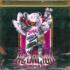 Sech, Daddy Yankee & J Balvin - Relación (Remix) [feat. ROSALÍA & Farruko]