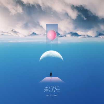 張杰 - FUTURE • LIVE - Single