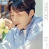 Epitone Project & Kim Seon-Ho - Reason