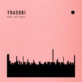 YOASOBI - Gunjo
