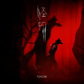 YOASOBI - Monster