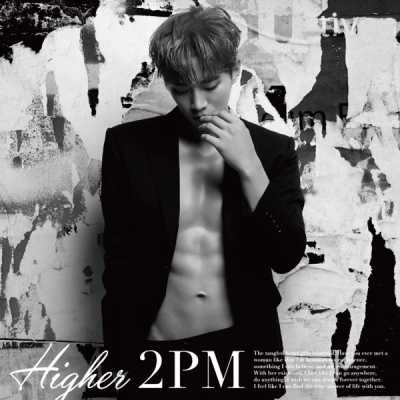 2PM - HIGHER (Junho盤) - EP
