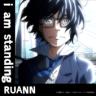 RUANN - I Am Standing