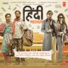 Sukhbir, Ikka & Abhijit Vaghani - Oh Ho Ho Ho (Remix)