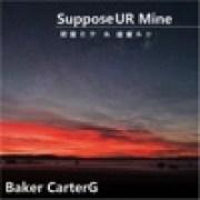 Baker CarterG, Hatsune Miku & Megurine Ruka - Suppose Ur Mine
