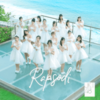 JKT48 - Rapsodi
