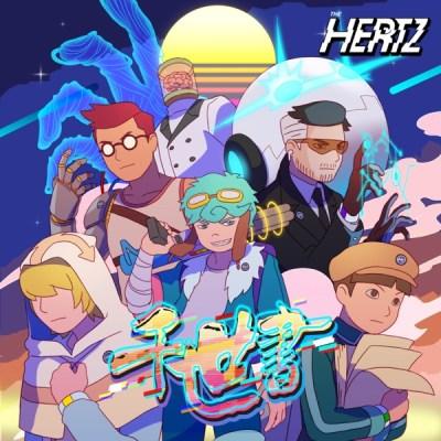 The Hertz - 千世書 - Single