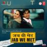 Pritam & Mohit Chauhan - Tum Se Hi