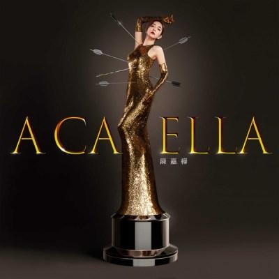 陳嘉樺 - A CA ELLA - Single