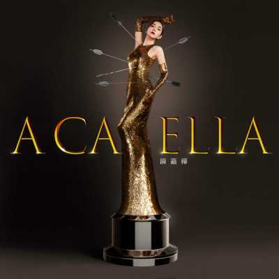 陳嘉樺 - A CA ELLA - Single