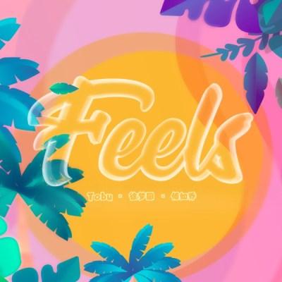 Tobu & 徐夢圓 - Feels (feat. 傅如喬) - Single