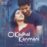A. R. Rahman & Jonita Gandhi - Mental Manadhil
