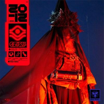 靜電場朔 - 2012 - Single