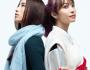 Saikai (produced by Ayase) - LiSA & Uru