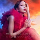 Mika Nakashima - SYMPHONIA