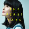 Ai Hashimoto - Momenno Hankachiifu - From THE FIRST TAKE