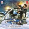 Haricharan, Dhanunjay & Anup Rubens - Bhaje Bhaaje…