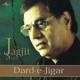 "Jagjit Singh - Hothon Se Chhu Lo Tum (From ""Prem Geet"")"