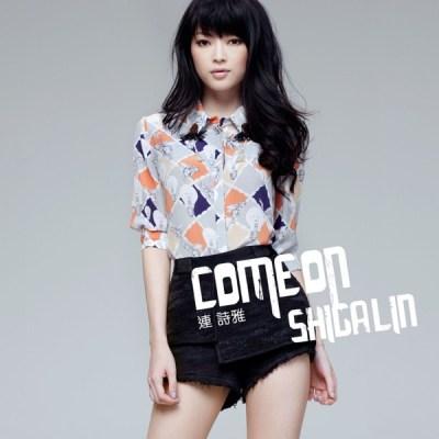 连诗雅 - Come On - Single