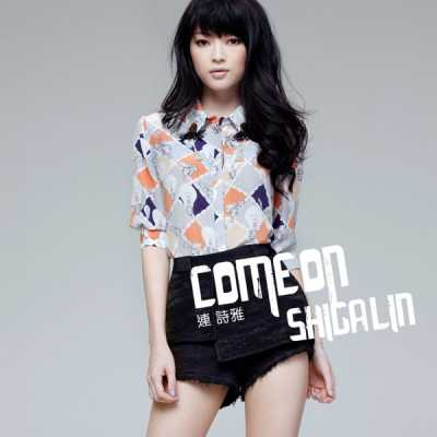 连诗雅 - Come On - Single