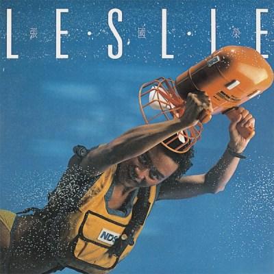 张国荣 - Leslie