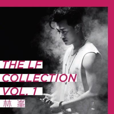 林峯 - The LF Collection, Vol. 1