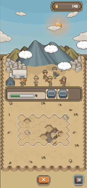 ボクと博物館 Screenshot