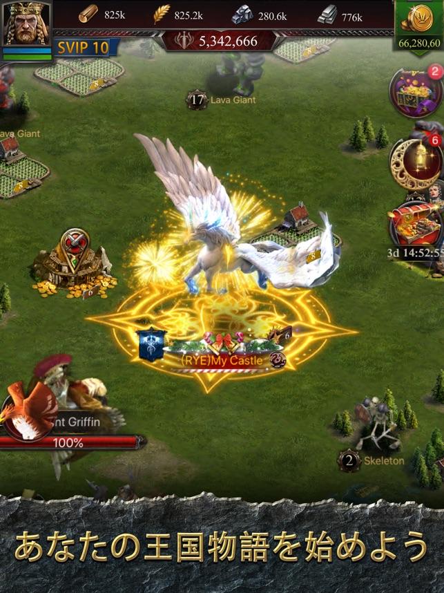 クラッシュ オブ キングス-「城育成シミュレーションRPG」 Screenshot